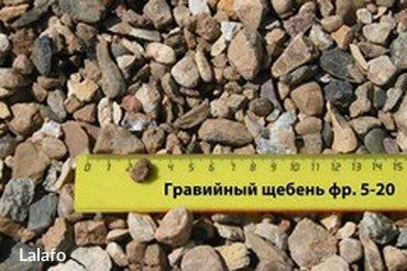 ЩЕБЕНЬ с доставкой по городу.  в Бишкек - фото 4