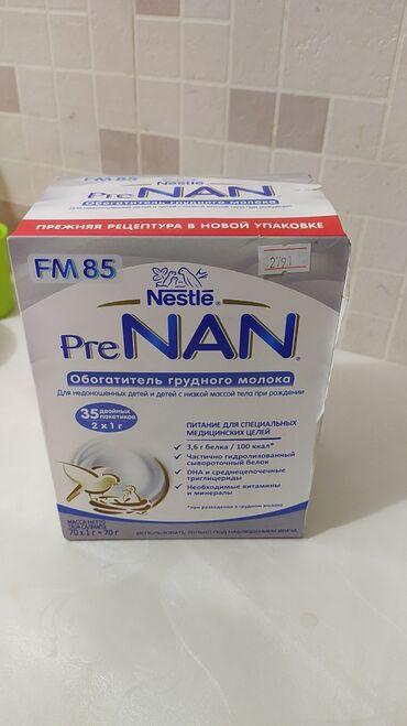 Pre nan обогатитель грудного молока для недоношенных детей и детей с