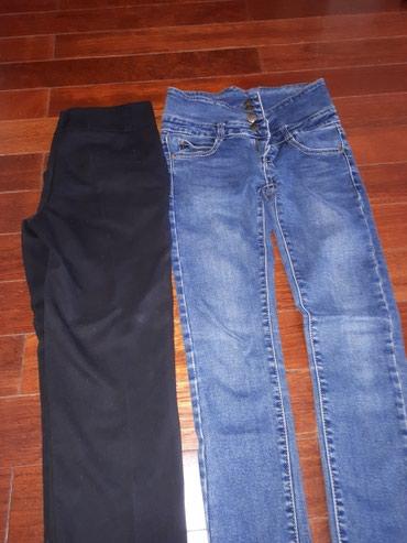 Джинсы и черные классические брюки отдам по 100 сом размер s в Бишкек