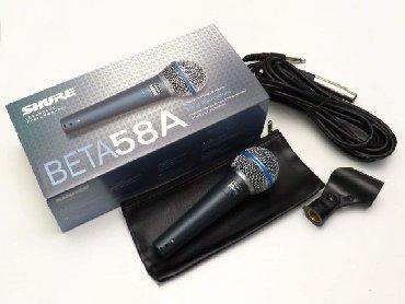 Mikrofoni   Srbija: Novo nekorisceno u svom originalnom fabrickom pakovanju.uz mikrofan se