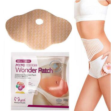 Medicinski proizvodi - Srbija: 5 Pcs Wonder Slimming Patch Abdomen Weight Loss Fat burning Wing Slim