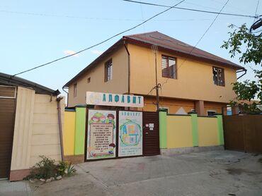 воспитатель в Кыргызстан: Детскому саду Алфавит требуется воспитатель средней группы с опытом
