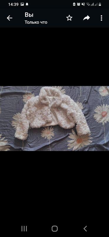 ремонт стиральных машин каракол in Кыргызстан | СТИРАЛЬНЫЕ МАШИНЫ: Болеро Красное пальто Куртка розовая Тёплые штаны Цены от 50ти и