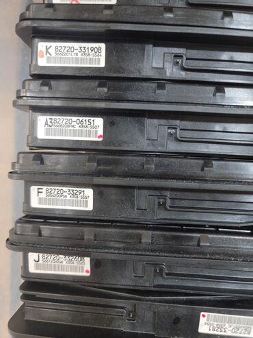 вентилятор бишкек in Кыргызстан | ДРУГИЕ СПЕЦИАЛЬНОСТИ: Блоки управления светом и вентиляторами на camry50 camry 55 es350