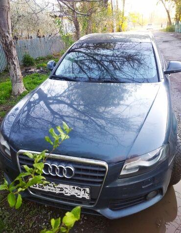 Транспорт - Кыргызстан: Audi A4 1.8 л. 2008