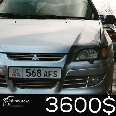 Virgin star свечи - Кыргызстан: Mitsubishi Space Star 1.6 л. 2004 | 240 км