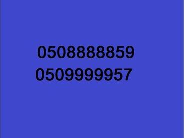 Крутые номера O! 05088888xx в Кок-Ой