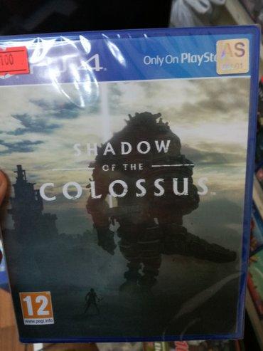 Bakı şəhərində shadow of the Colossus