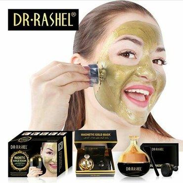 Bakı şəhərində Xanimlar sizler ucun yeni maqnitli gold maska teqdim edirik.