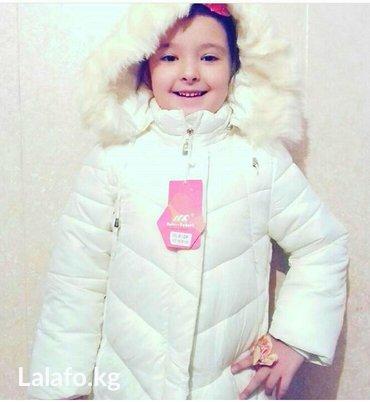 куртка белая новая зимняя. Распродажа куртки для девочек от 3 до 7 лет в Бишкек