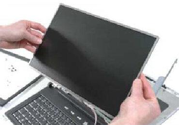 asus notebook baku - Azərbaycan: Notebooklar üçün ekran!İstənilən model notebook ekranlarının satışı