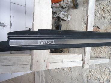 диски ауди r16 в Кыргызстан: Куплю накладки порога на Ауди А4 b5 кузов
