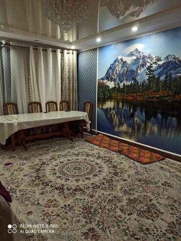 Продам Дом 138 кв. м, 3 комнаты