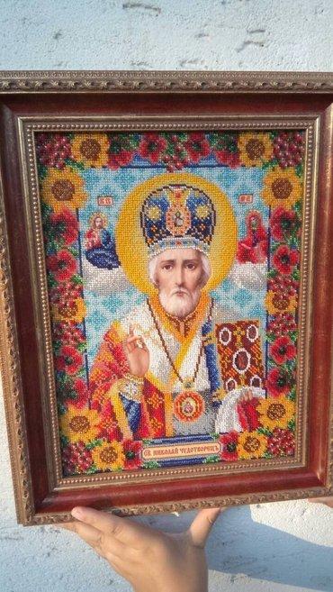 Slika Svetog Nikolaja-Nikola. Dimenzija 43*34. Rucni rad vez sa - Belgrade