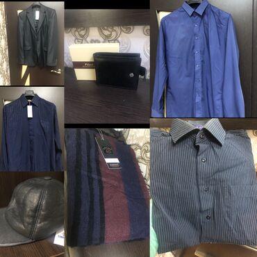 Покраска одежды - Кыргызстан: Мужские вещи, новое и б/у, размер L-XL( ворот 41-42), брала в Италии и