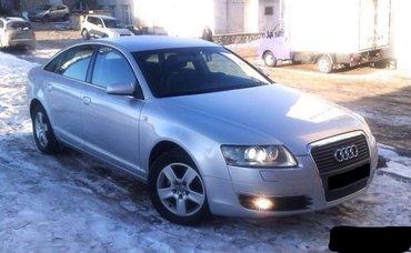 audi-a6-3-tdi в Кыргызстан: Audi A6 3 л. 2005 | 150000 км