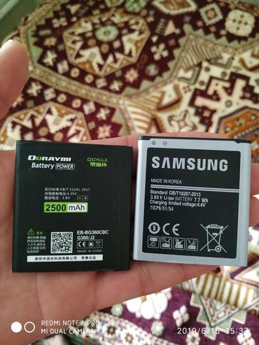 универсальные мобильные батареи для планшетов ziz в Кыргызстан: Продаю батареи покупал по 300сом отдам за 300сом за двоих. Для
