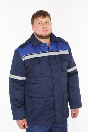 джинсовое платье на пуговицах в Кыргызстан: Куртка зимняяКуртка прямого силуэта с центральной бортовой супатной