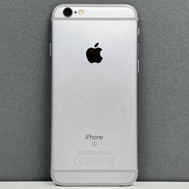 Б/У iPhone 6 64 ГБ Серебристый