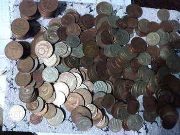 Спорт и хобби - Юрьевка: Кто принимает монеты СССР?