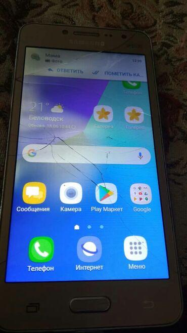 Galaxy-j2-4g - Кыргызстан: Только обмен бу Самсунг дос 2прайм 8гб есть трещина на работу не влият