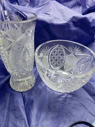 Продаю хрустальную вазу высота 20 см диаметр 9 см. 700с обе вазы