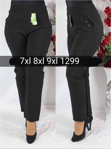 Personalni proizvodi - Kovin: Ženske pantalone