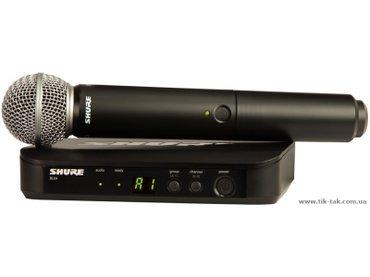 беспроводной-микрофон в Кыргызстан: Shure blx24e/sm58 k3e Беспроводной комплект blx24e/sm58 с частотным