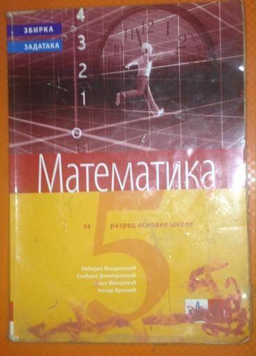 Knjige, časopisi, CD i DVD | Kragujevac: ZBIRKA ZADATAKA IZ MATEMATIKE ZA 5. RAZRED, KLETT, 2012.Udžbenik je