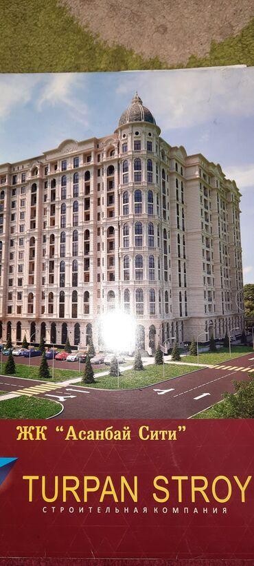 квартира берилет шлагбаум in Кыргызстан   ДОЛГОСРОЧНАЯ АРЕНДА КВАРТИР: Элитка, 3 комнаты, 109 кв. м Бронированные двери, Лифт, Неугловая квартира
