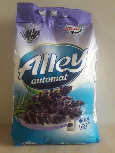 """Турецкий высококачественный стиральный порошок """"Alley"""", по выгодной"""
