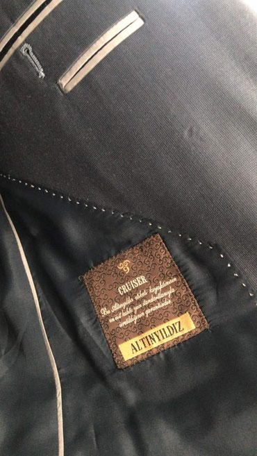 Продаю костюм с брюками марки Фабрика в Бишкек