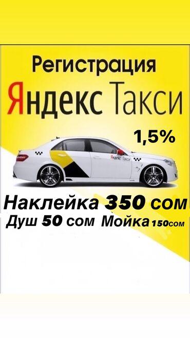 купить прицеп легковой в Кыргызстан: Бесплатная Регистрация озубуз уйротуп ишке чыгарабыз -эконом  -комфор