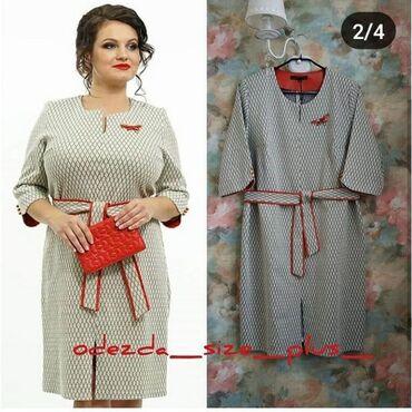 платья весна лето в Кыргызстан: Требуется заказчик честный на постоянной основе.женские