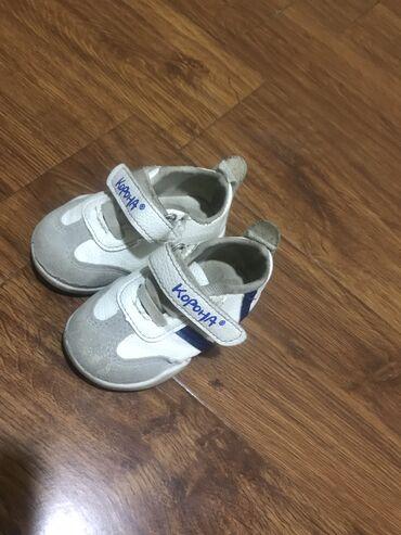 Детский обувь от 6-7мес до 2х лет