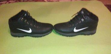 Nike broj 45 muške poluduboke čizme nove sa krznom