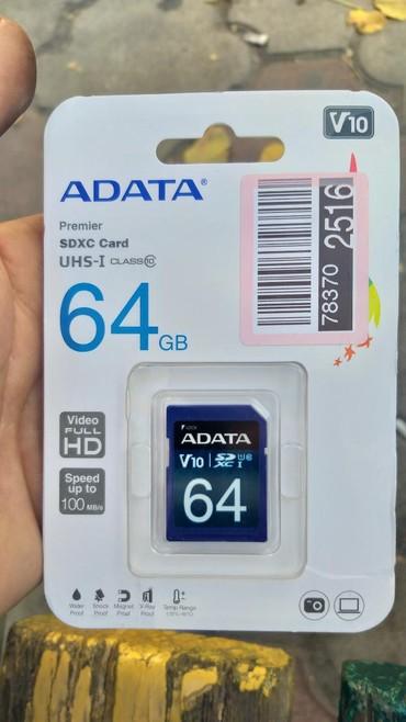 карты памяти 512 гб в Кыргызстан: Продаю флеш карту SDXC¹⁰ 64 ГБ новый, не распечатанный. Вместимость