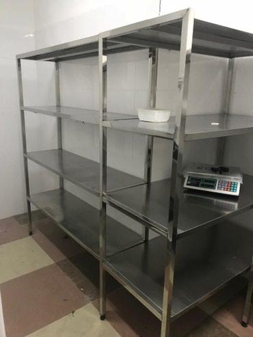 нержавейка столы в Кыргызстан: Кухонные стелажи из нержавейки в кафе и столовую