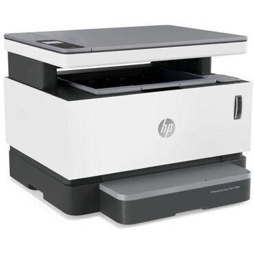 a4 - Azərbaycan: HP Neverstop Laser MFP 1200n ( 5HG87A )Marka: HP Model: Neverstop
