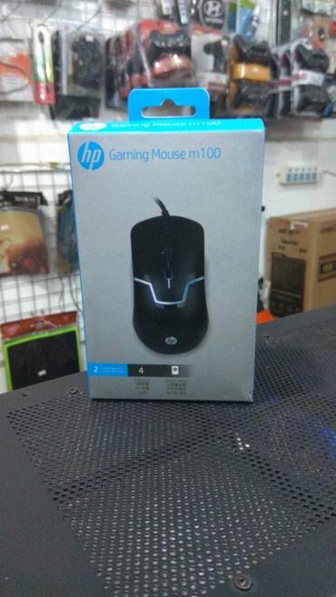 Bakı şəhərində Hp Gaming Mouse M100