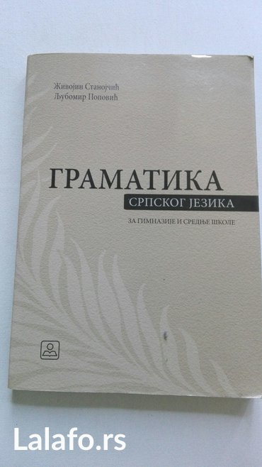 Gramatika za srpski za srednje skole - Beograd