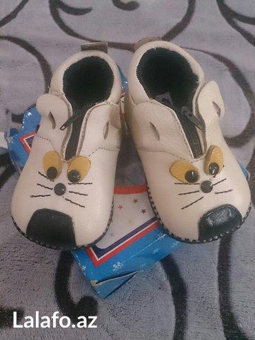 Bakı şəhərində кожаные туфли, размер 13