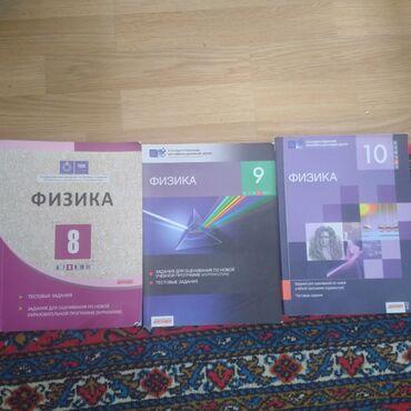 lg g flex 2 - Azərbaycan: Тесты TQDK по химии физике, математике русскому языку, английскому