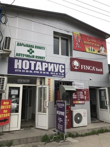 аренда квартиры под офис у физического лица в Кыргызстан: Сдаю помещения под офис на рынке Дордой