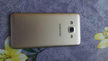Мобильные телефоны и аксессуары в Кок-Ой: Продаю Телефон! Samsung j2Батарея долго держится ! Камера отличная !