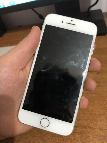 iphone 7 купить бу в Кыргызстан: Новый iPhone 7 128 ГБ Серый (Space Gray)