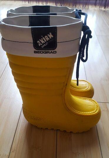 Cizme za sneg - Srbija: AKIAK decje cizme za snegCizme AKIAK, ultra popularne u licnenciranoj