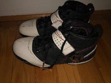 Muška obuća | Srbija: Košarkaške patike Lebron James, vidljivi sitni tragovi nošenja