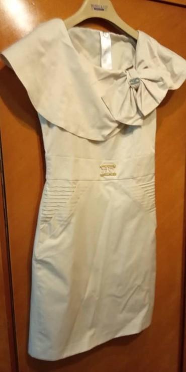 топ без лямок в Кыргызстан: Платье новое без бирки