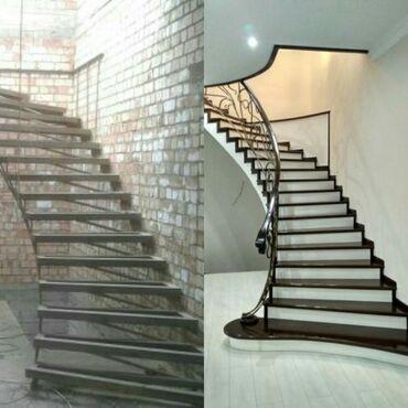 Услуги - Мыкан: Лестницы | Монтаж, Изготовление, Демонтаж | Металл